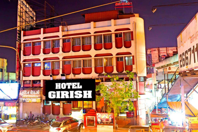 Hotel Girish Kolhapur