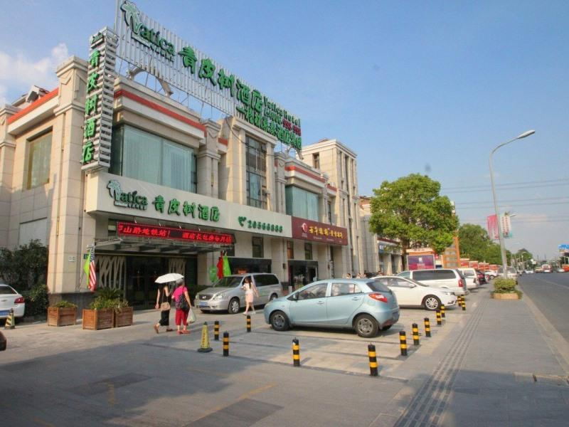 Vatica Shanghai International Tourism Resort Luoshan Road Subway Station Hotel