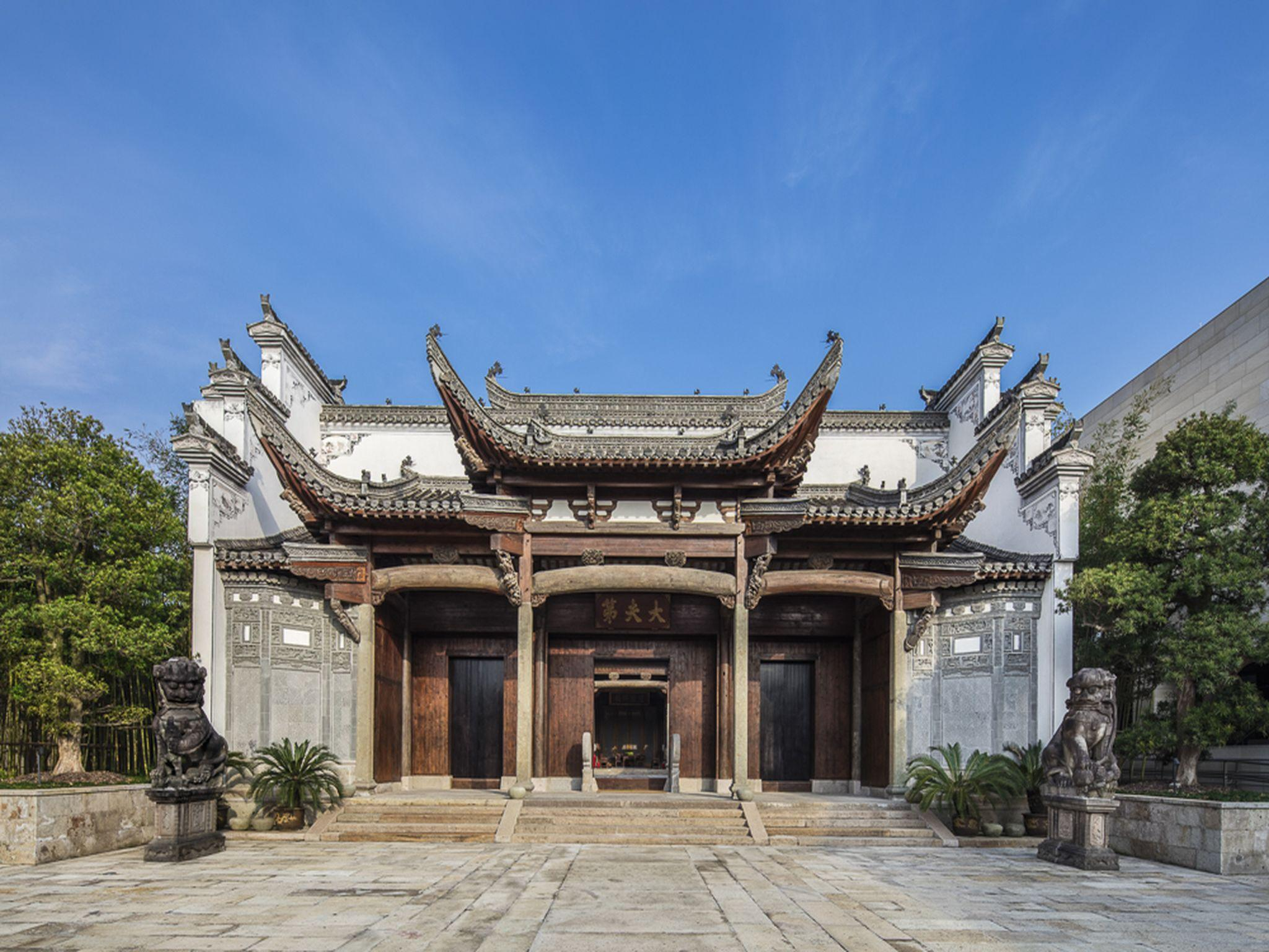 AHN LUH Zhu Jia Jiao
