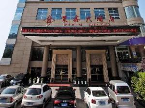 Changsha ZiXin Hotel