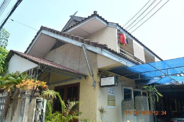 NAN-NUT HOUSE Chiang Mai