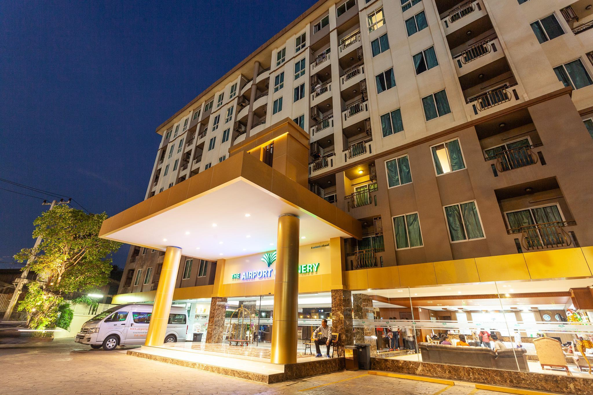 Airport Greenery Hotel & Serviced Apartment แอร์พอร์ต กรีนเนอรี โฮเต็ล แอนด์ เซอร์วิซ อพาร์ตเมนต์