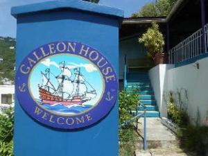 加里昂豪斯酒店 (Galleon House Hotel)