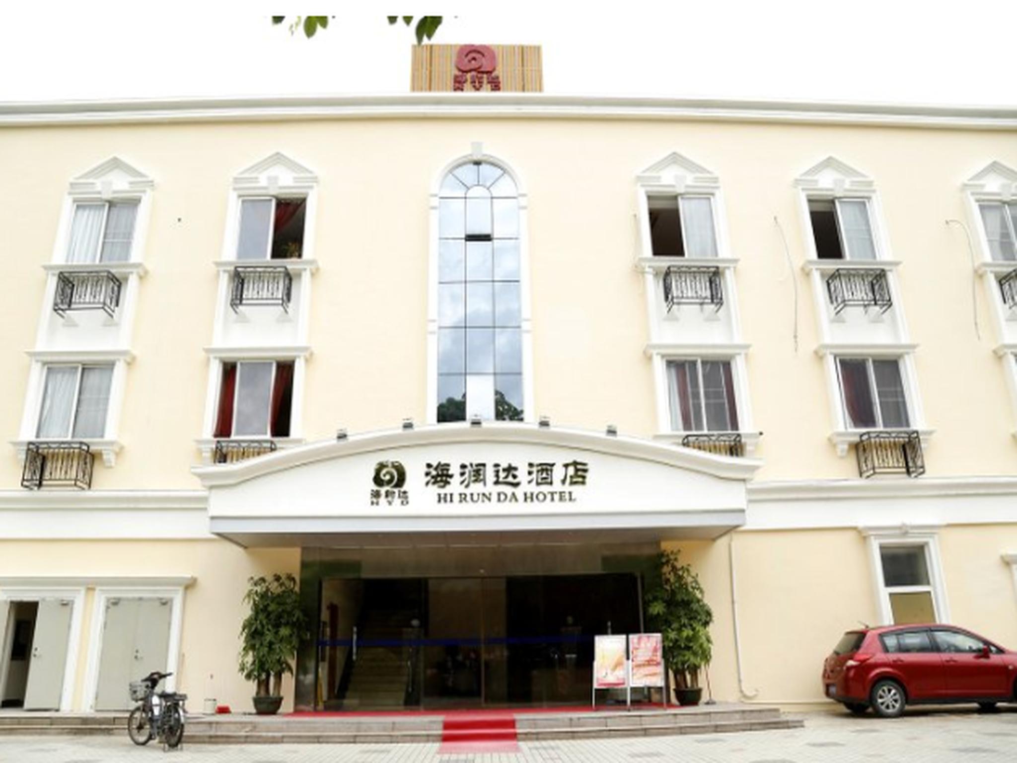 Shenzhen Sea Embellish Of The Hotel