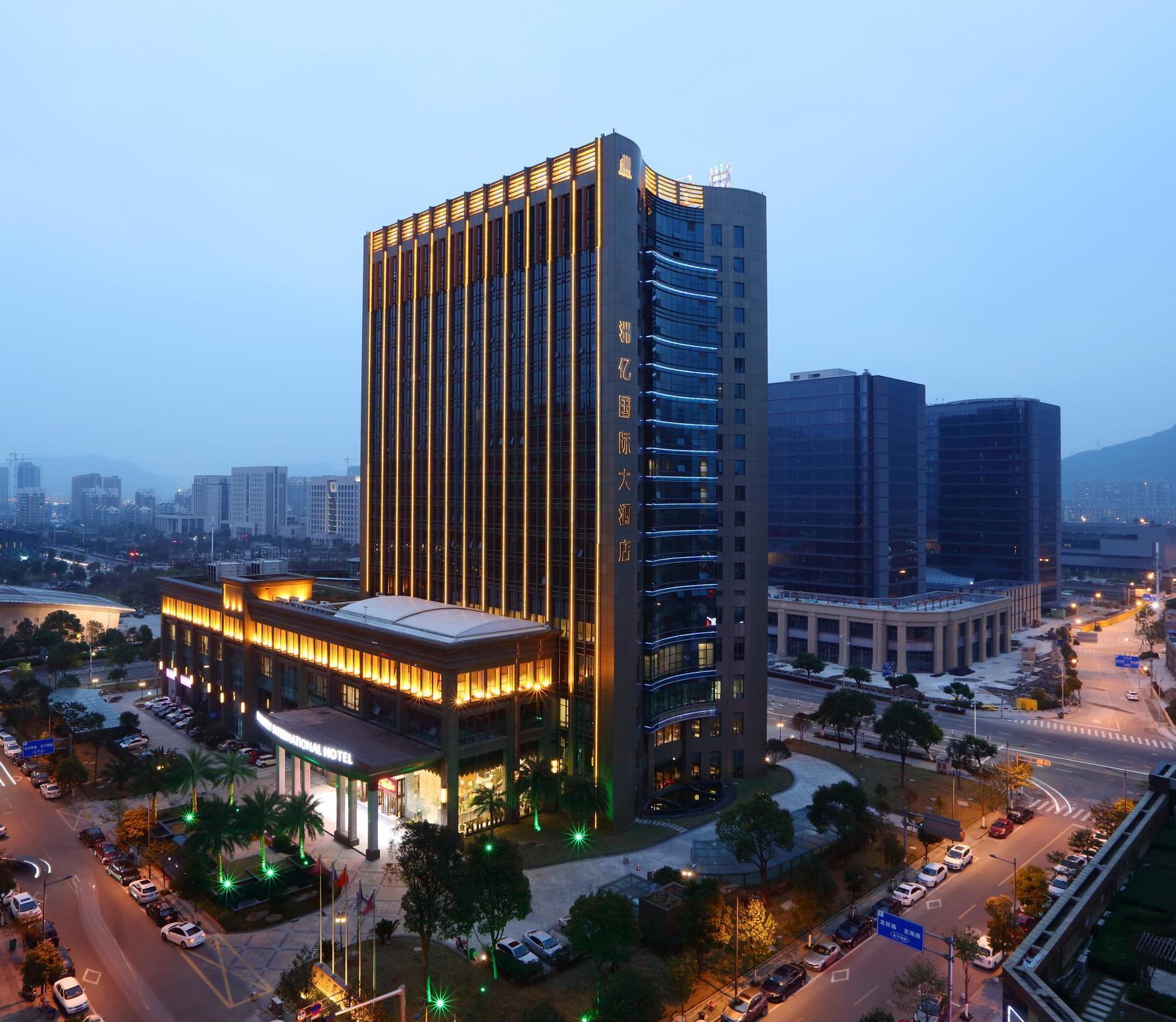 Chouery International Hotel