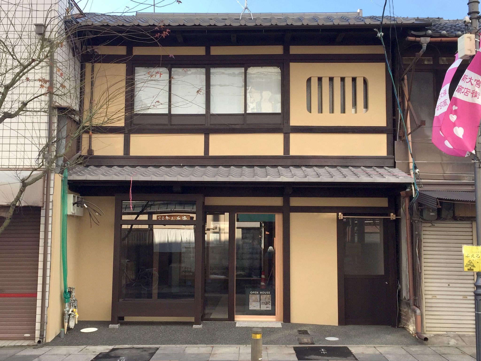 Legal Kyoto Style Wooden House Near Kinkakuji