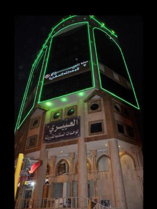 Al Eairy Apartments Makkah 7