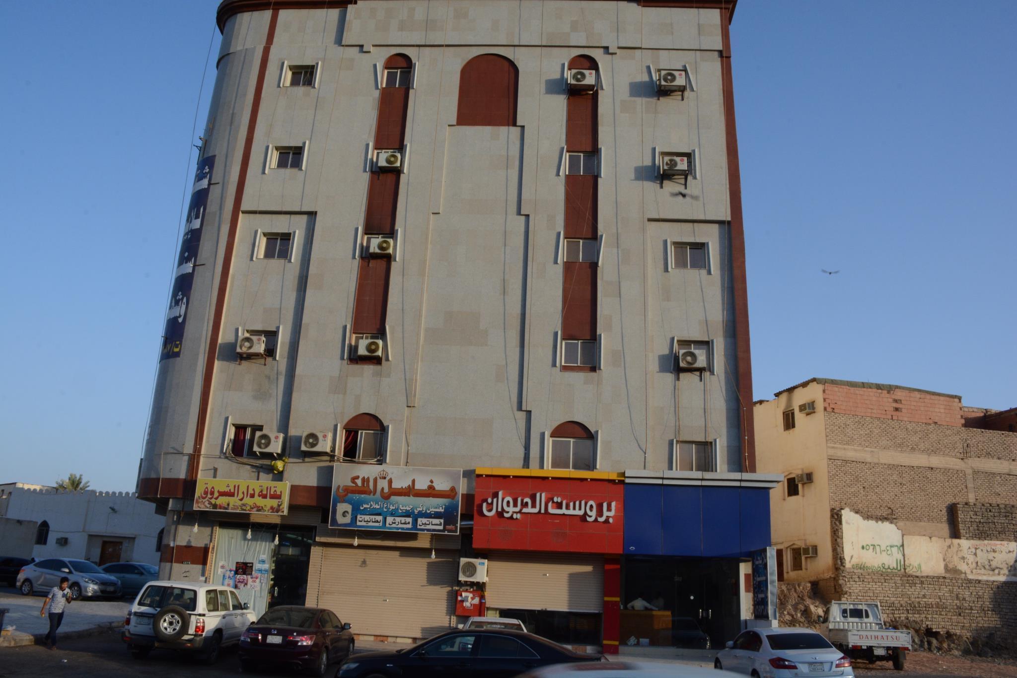 Al Eairy Apartments Madinah 12