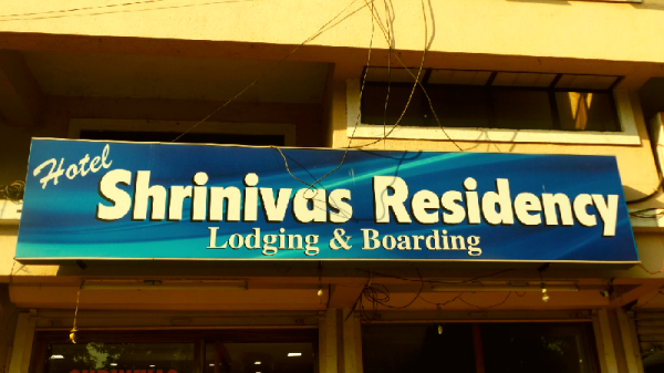 Hotel Srinivas Residency Lodging & Boarding Goa
