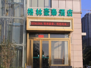 GreenTree Inn Hefei Fanhua Avenue Juece Building Business Hotel