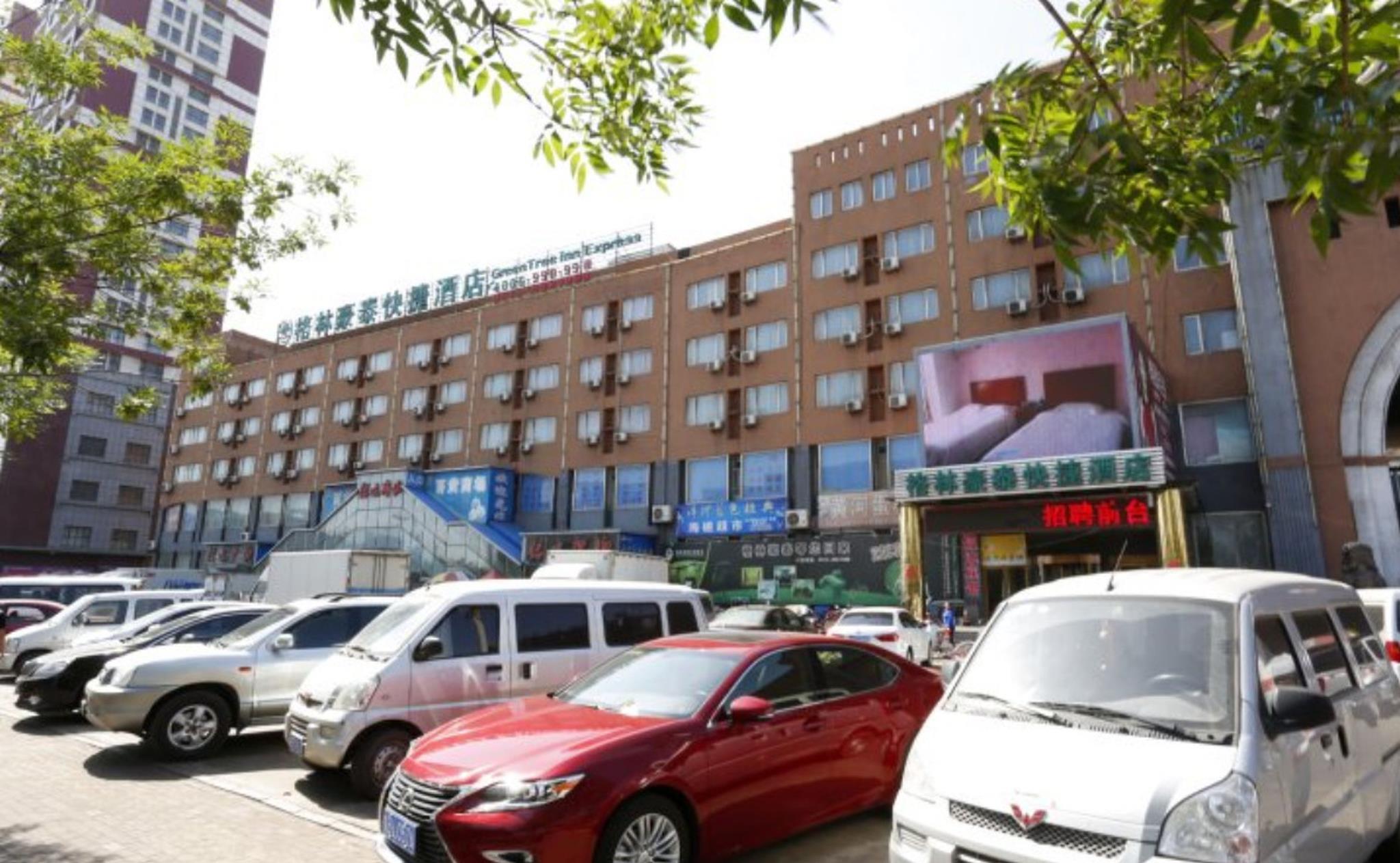 GreenTree Inn Tangshan Laoting Jingtang Harbor Express Hotel
