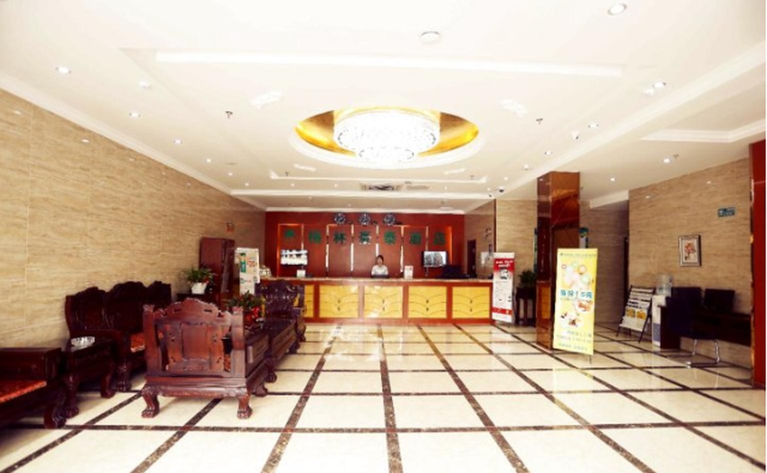 GreenTree Inn HeFei BinHu New District FangXin Avenue Sichuan Road Express Hotel