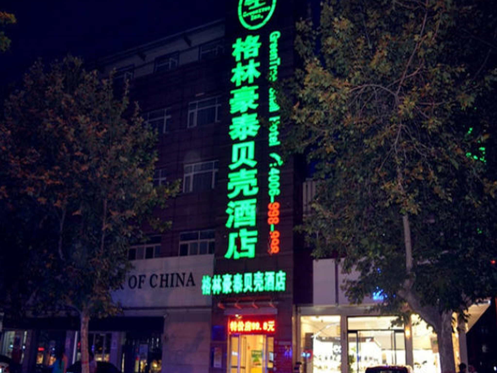 GreenTree Inn Zaozhuang Tengzhou Railway Station Middle Fuqian Road Shell Hotel