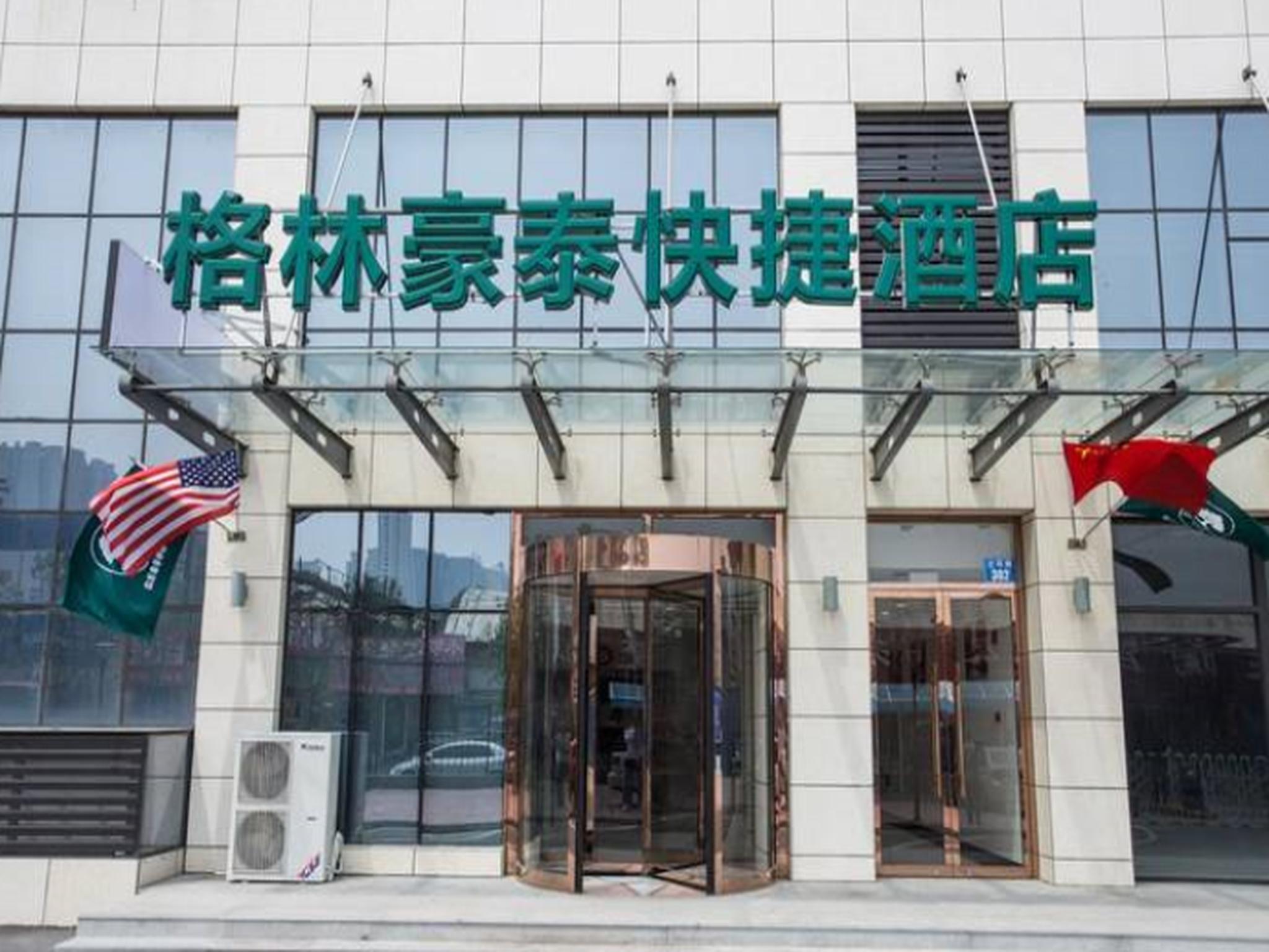 GreenTree Inn Qinhuangdao Railway Station Square Express Hotel