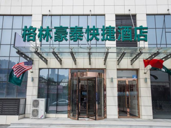 GreenTree Inn Qinhuangdao Railway Station Square Express Hotel Qinhuangdao