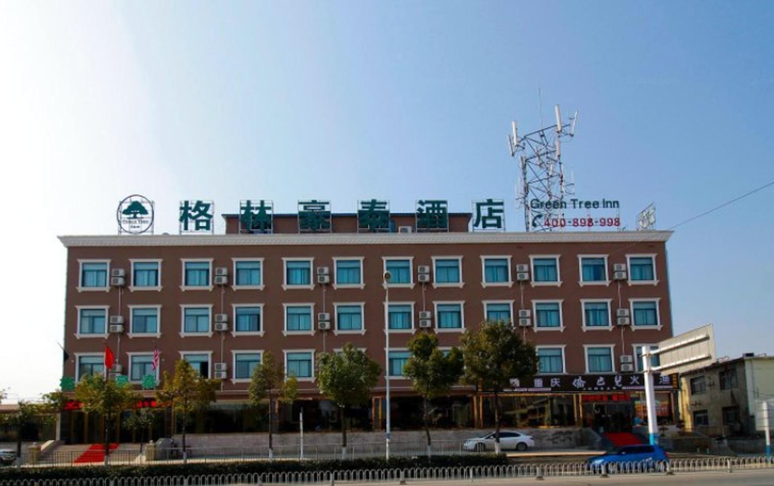 GreenTree Inn HeFei LongChuan Road South Hefei Railway Station Business Hotel