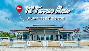 [シーチョン]一軒家(172m2)  2ベッドルーム/1バスルーム TS Terrace House