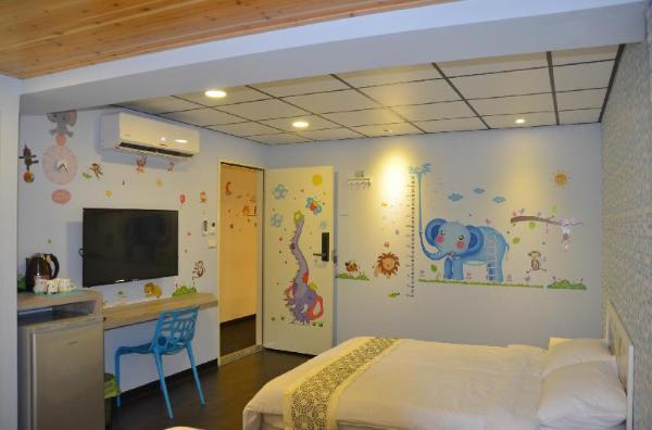 Taipei meets 2-3 - Elephant 4-person suite Taipei