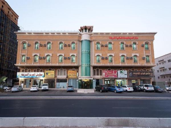 Mrakez Alarab Furnished Apartments 1 Jeddah