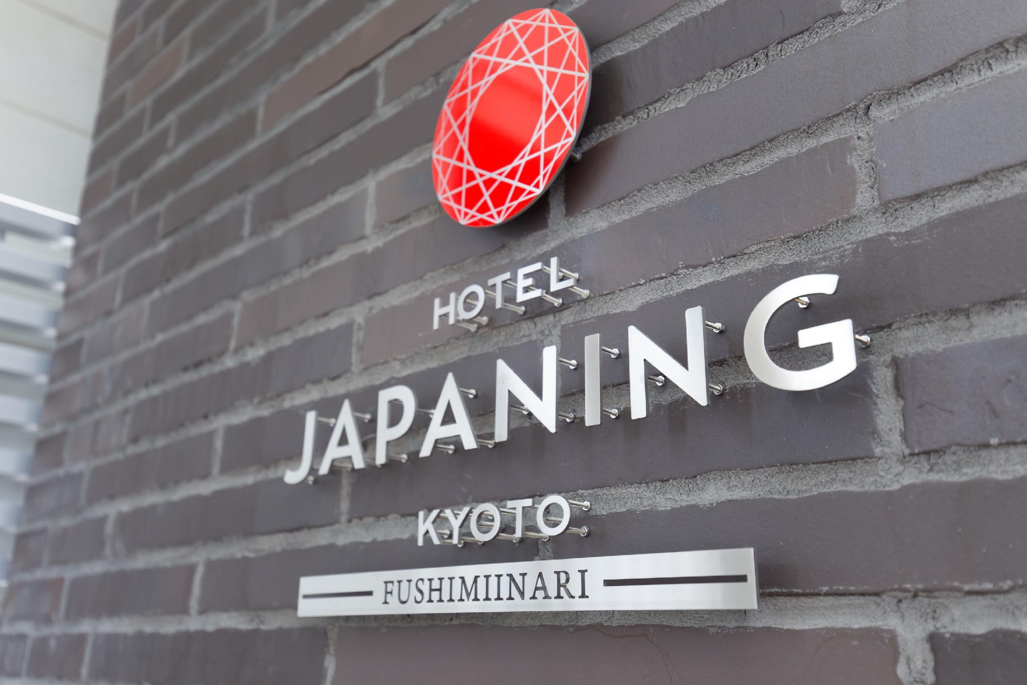 Japaning Hotel Fushimiinari