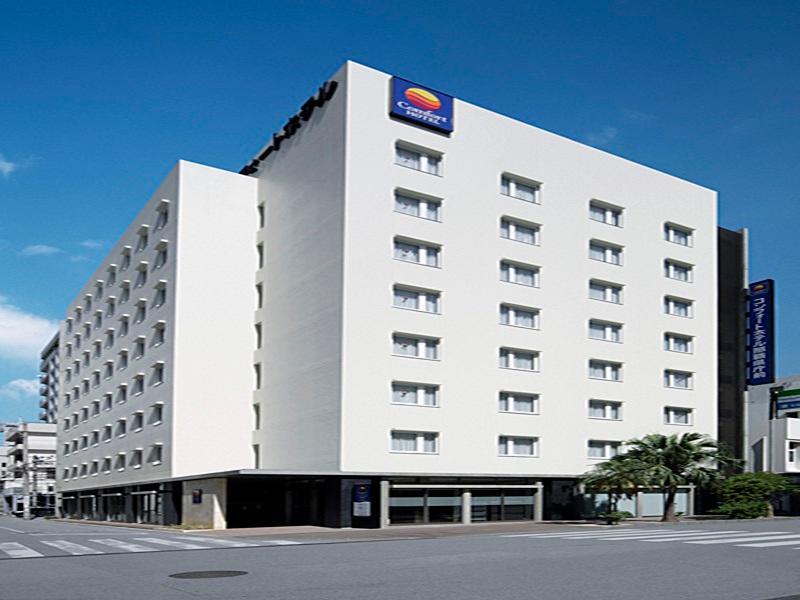 โรงแรมคอมฟอร์ท นาฮะ พรีเฟคเชอรัล ออฟฟิส
