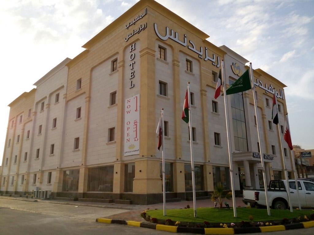 Al Muhaidb Residence Al Khafji