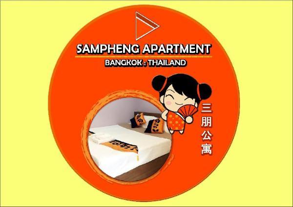Sampheng Apartment Bangkok