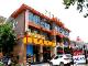 Пекин - 7 Days Premium Beijing Xinfadi Qiyibianian Branch