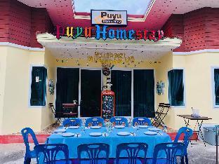Puyu Homestay ???? ???????? Satun Satun Thailand