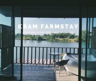 [カンペーン セーン]スタジオ ヴィラ(32 m2)/1バスルーム Kram Farmstay..