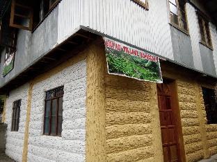 picture 4 of Batad village homestay