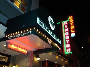 金士頓酒店