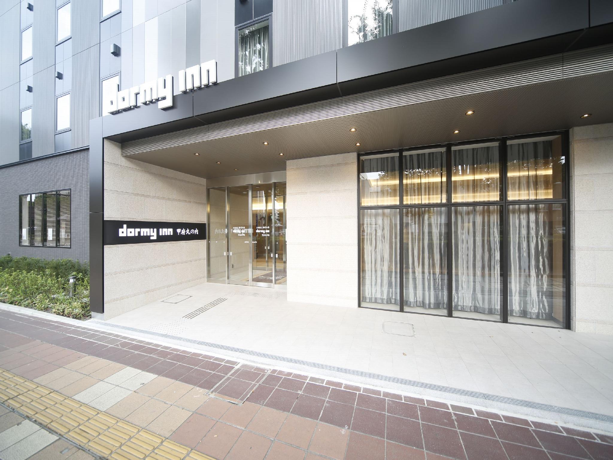 Dormy Inn Kofu Marunouchi Hot Springs