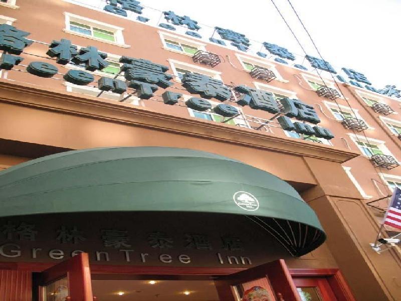 green tree inn beijing national stadium hotel in china rh priceline com