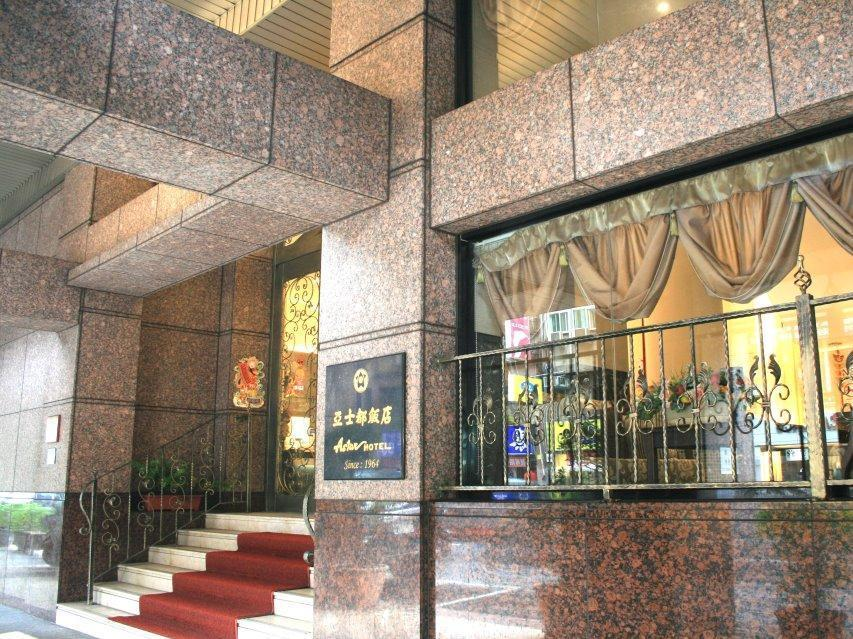 Astar Hotel Taipei