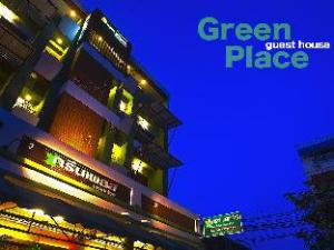 Green Place Guest House