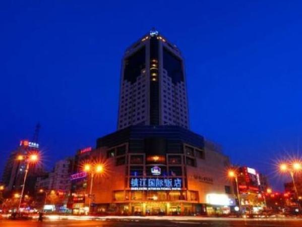 Zhenjiang International Hotel Zhenjiang
