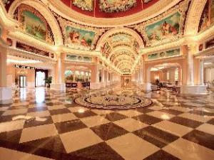 Maritim Hotel Wuhu