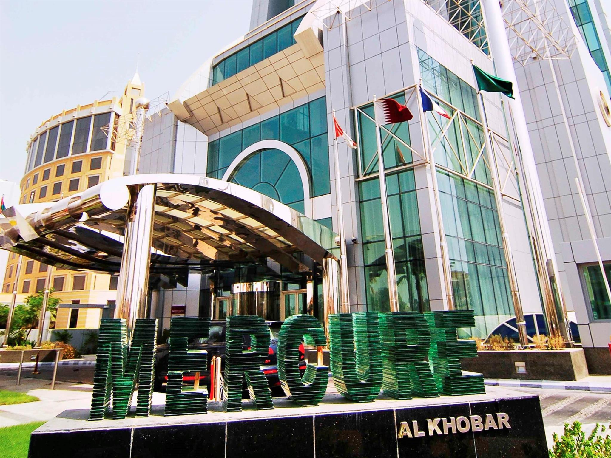 Mercure Corniche Al Khobar