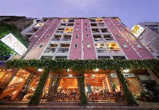 KC Place Hotel Pratunam โรงแรมเคซี เพลซ ประตูน้ำ