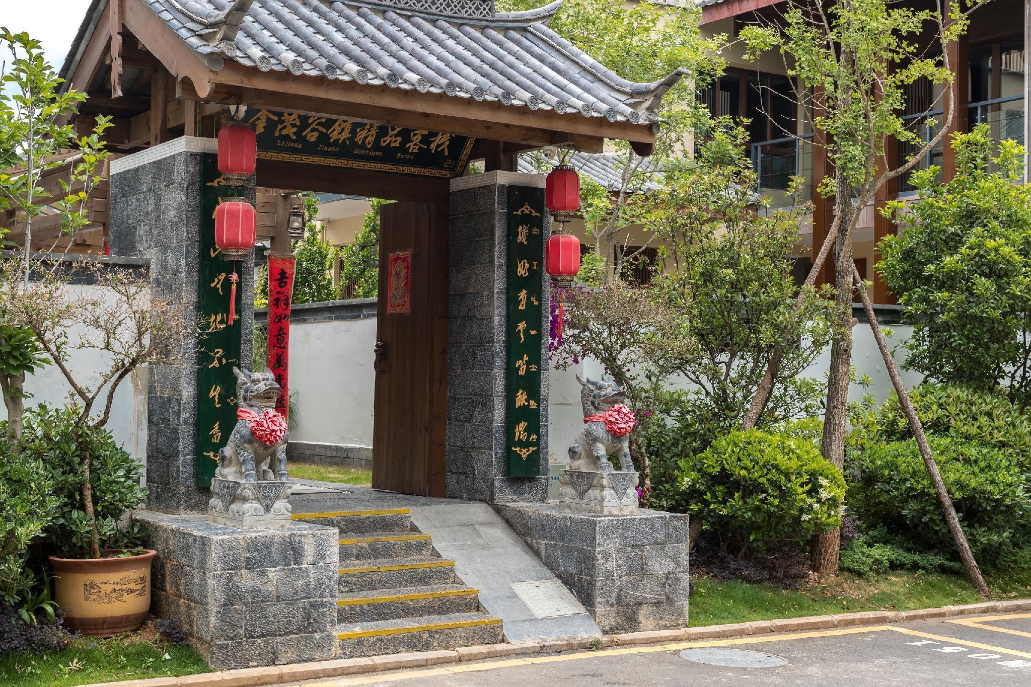 Lijiang Jinmao Boutique Hotel