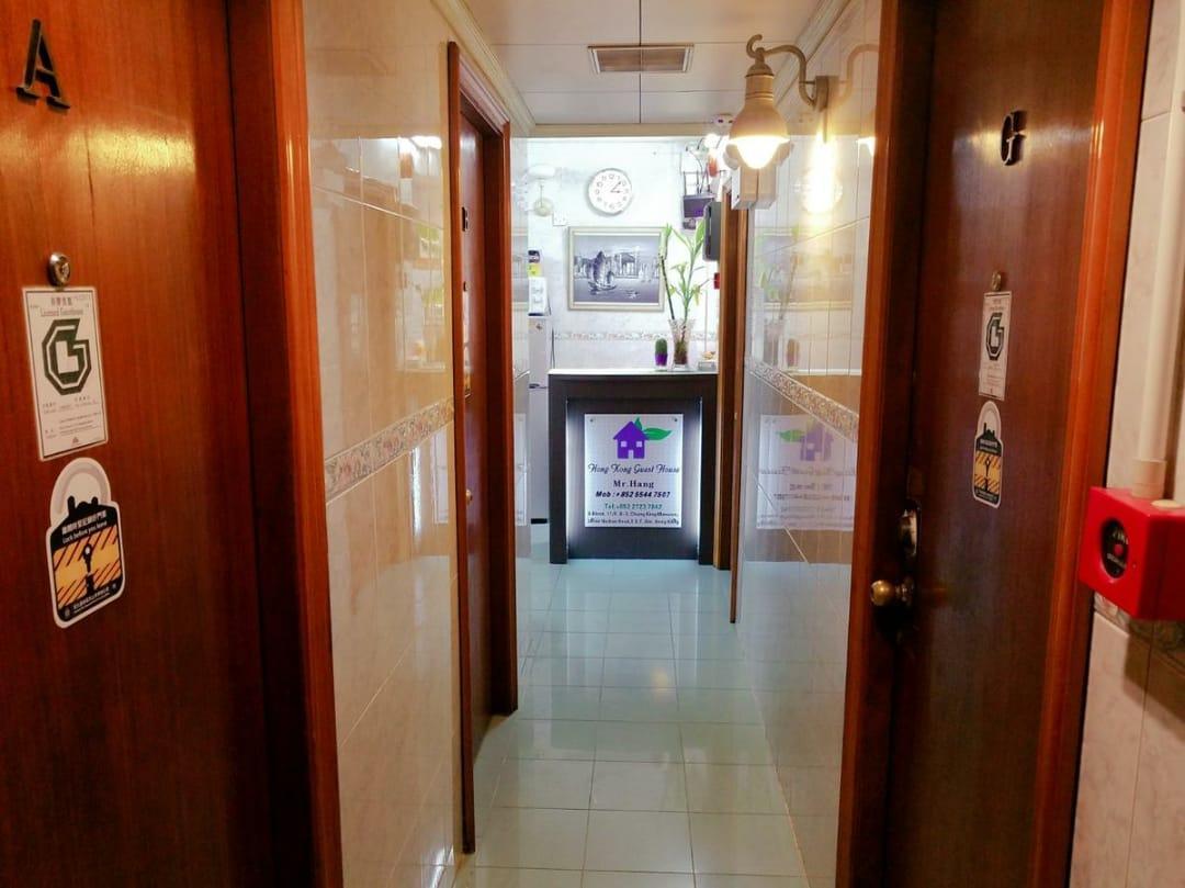 Hong Kong Guest House