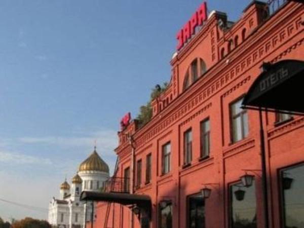 Krasnaya Zarya Hotel Moscow
