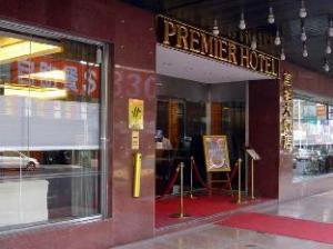 關於首相大飯店 (Premier Hotel)