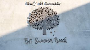 BC Summer Beach บีซี ซัมเมอร์ บีช
