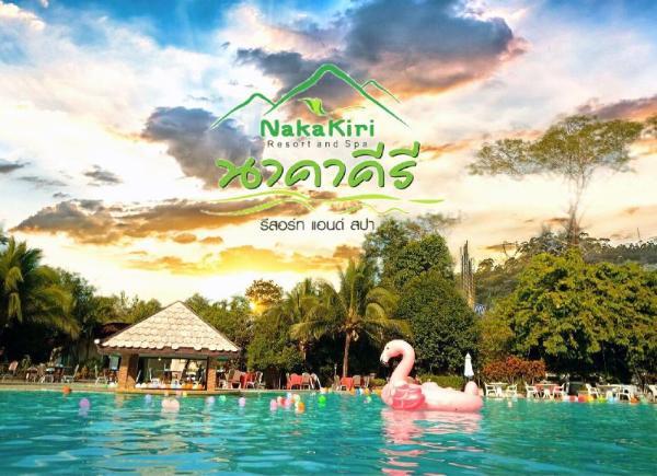 Nakakiri Resort and Spa Thong Pha Phum