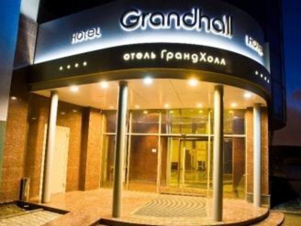 Grand Hall Hotel Yekaterinburg