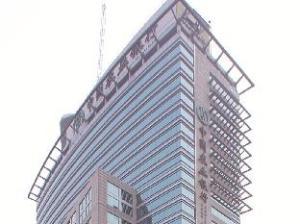 Tian Cheng Hotel Jin Jiang
