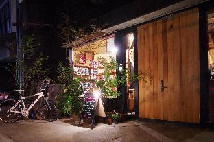 Hida-Takayama Guest House tau