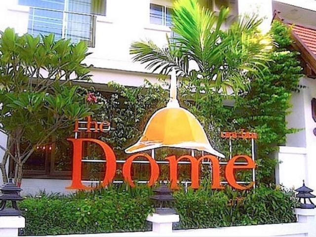 เดอะ โดม เรสซิเดนซ์ – The Dome Residence